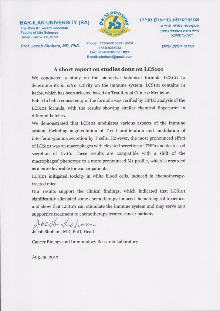 Jacob Shoham letter